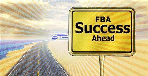 FBA海运头程