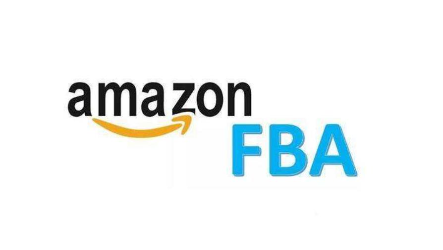 FBA頭程物流